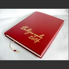 Albūmi, vāki, grāmatas (A-AVG-0005)