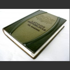 Albūmi, vāki, grāmatas (A-AVG-0007)