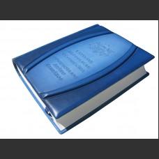 Albūmi, vāki, grāmatas (A-AVG-0009)