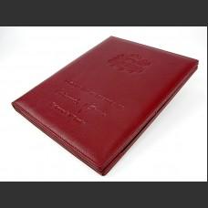 Albūmi, vāki, grāmatas (A-AVG-0011)