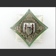 Apbalvojumi, medaļas, nozīmītes, monētas (M-AMNM-0012)