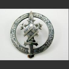 Apbalvojumi, medaļas, nozīmītes, monētas (M-AMNM-0014)